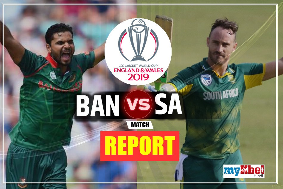 Icc World Cup 2019 Savsban Live Score Live Commentary Live Updates Live Streaming