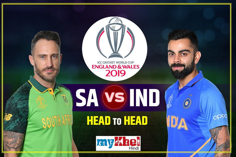 Icc World Cup 2019 South Africa Vs Indian Cricket Team Head To Head Records