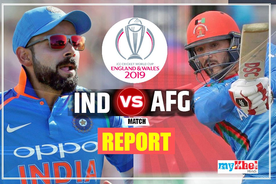 ICC World Cup 2019, INDvAFG: live cricket score, live commentary, live updates, live streaming