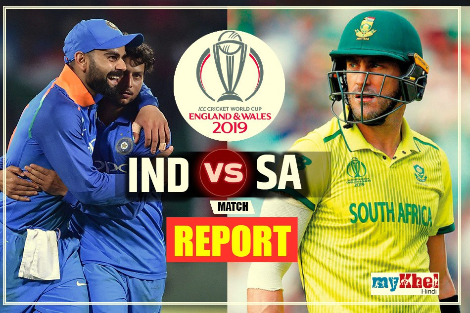ICC World Cup 2019, INDvSA: live cricket score, live commentary, live updates, live streaming