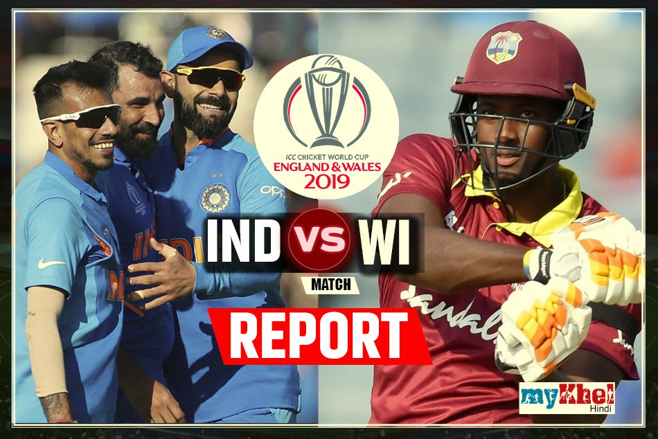 ICC World Cup 2091,India vs West Indies: Live Cricket Score, Live Commentary, Live Updates