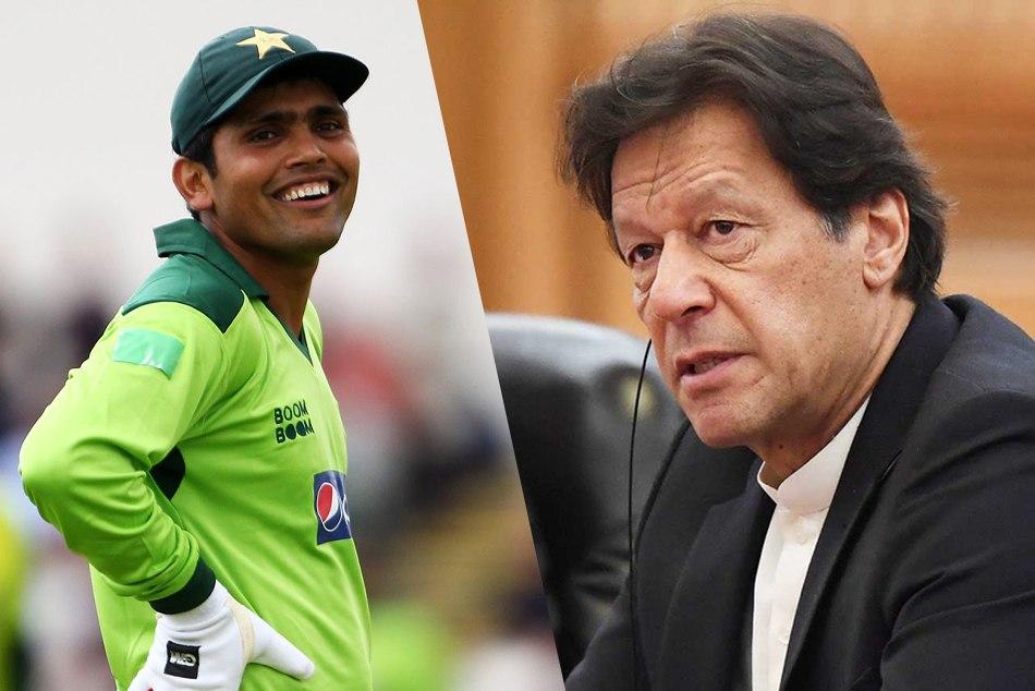 Kamran Akmal Said To Imran Khan On Pakistan Team Performance