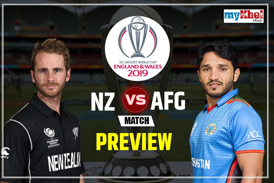 Afghanistan Vs New Zealand Icc World Cup 2019 13th Match Preview