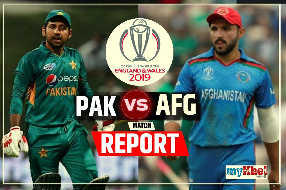 Afghanistan vs pakistan icc world cup 2019 36th match live score