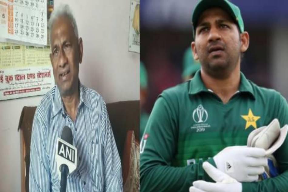 I Want India To Win Match Against Pakistan Syas Sarfaraz Ahmed Maternal Uncle Mahmood Hassan