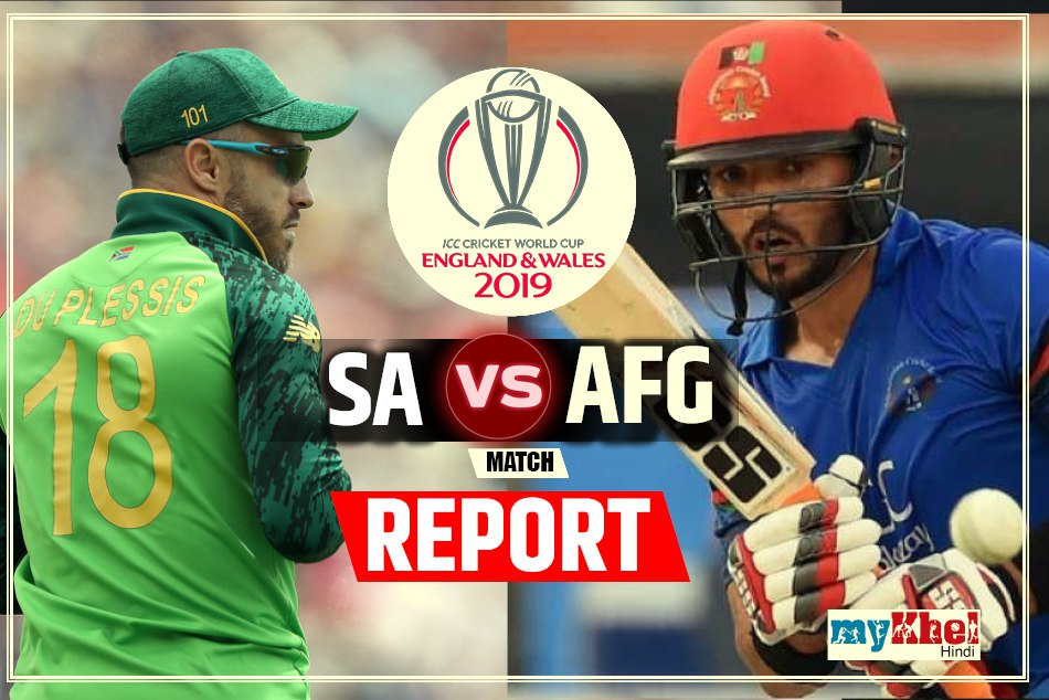 World Cup 2019 South Africa Beats Afghanistan Easily By Nine Wickets