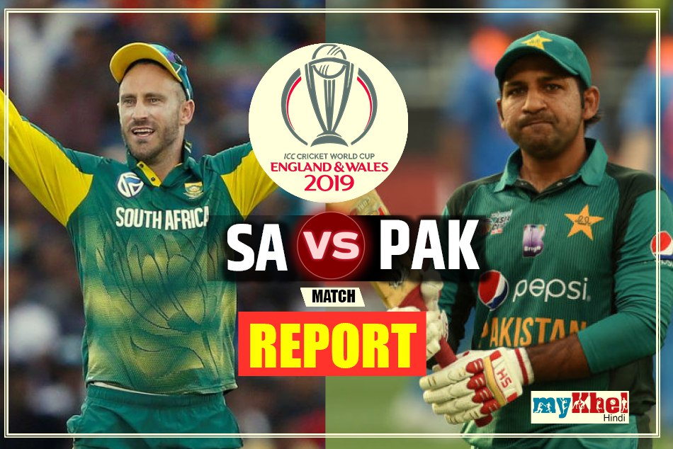 Pakistan Vs South Africa Icc World Cup 2019 30th Match Live Score