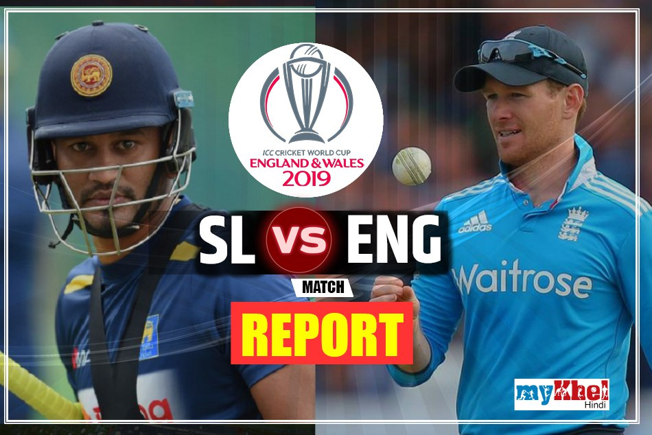 England vs sri lanka icc world cup 2019 27th match live score