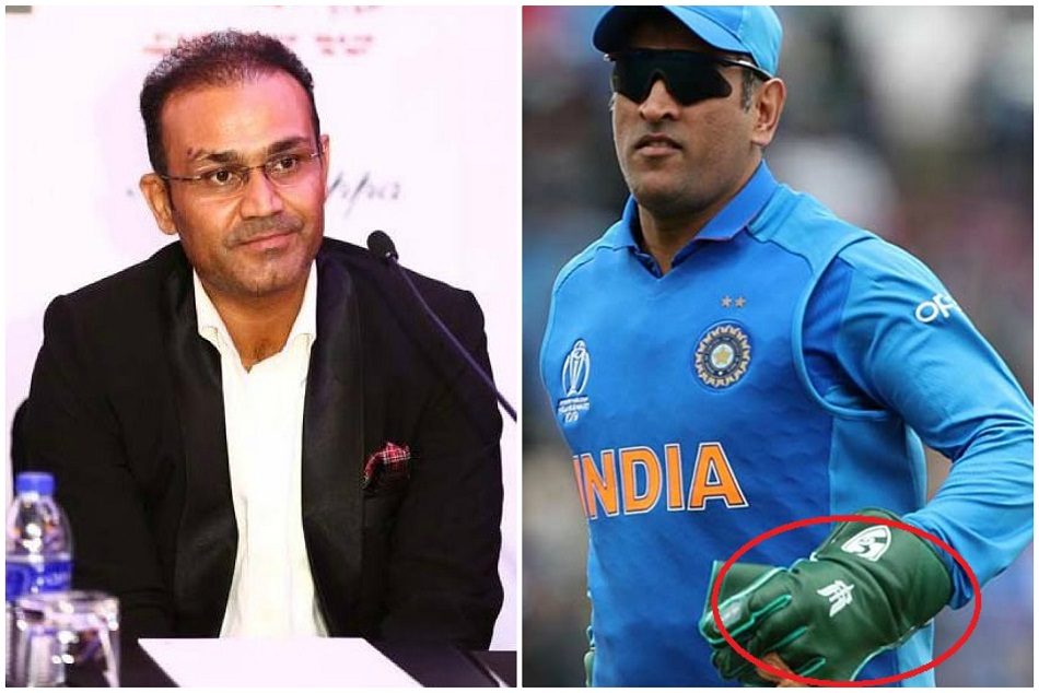 Virender Sehwag Statement On Ms Dhoni Glove Issue