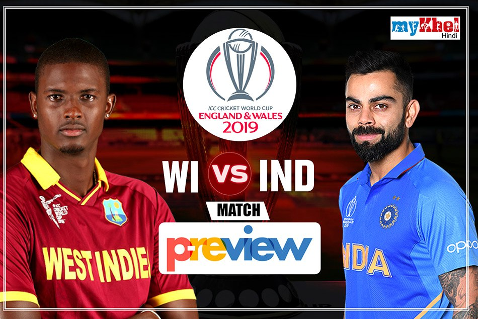 windies vs india