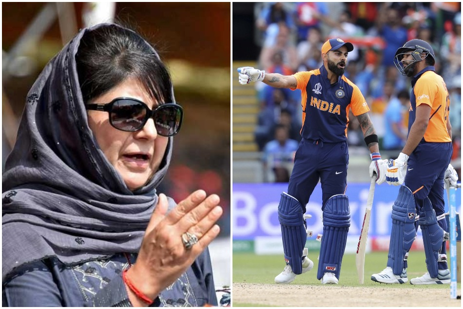 Mehbooba Mufti said it is Team Indias new jersey that ends the winning streak in CWC19