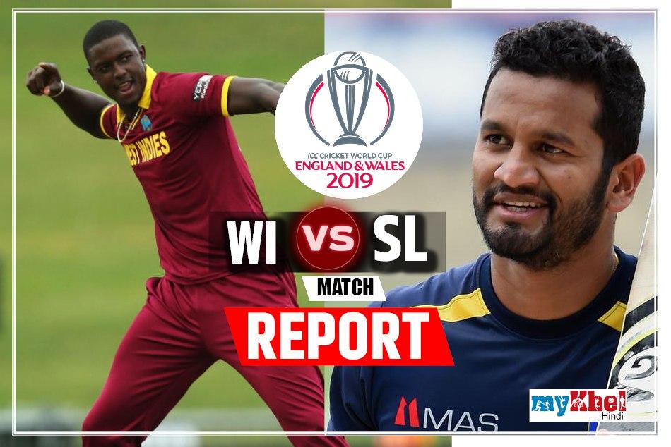 ICC World Cup 2019, Sri Lanka vs West Indies, Match 39 - Live Cricket Score, Live Updates