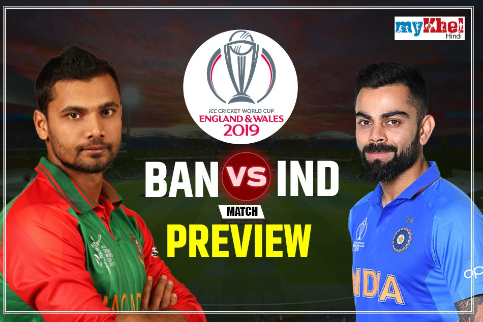 ICC Cricket World Cup 2019, Bangladesh vs India, Match 40th, Preview