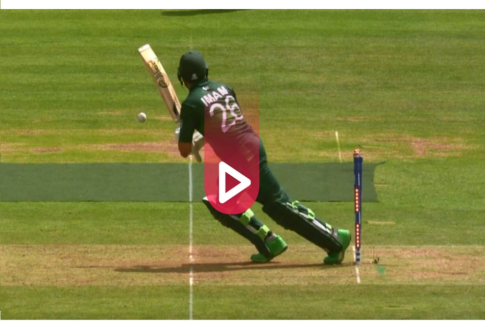 Pak V Ban Imam Ul Haq Out In Bizarre Manner Video Gones Watch Video