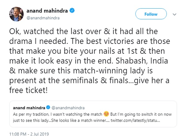 टीम इंडिया को बधाई