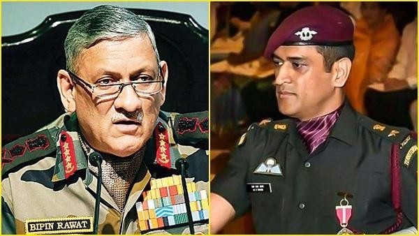 सैन्य प्रमुख ने भी दिया धोनी पर बयान