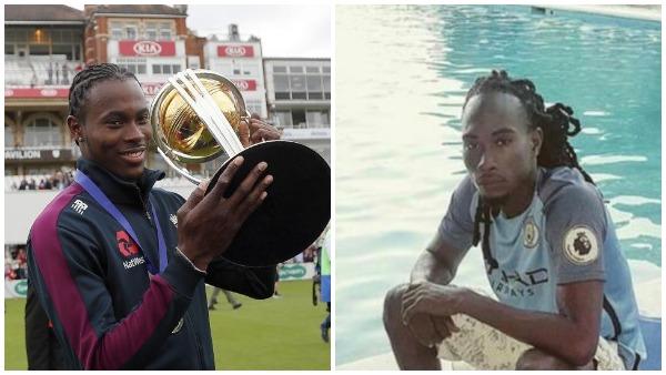 भाई की हत्या के दर्द में आर्चर ने जीता विश्व कप