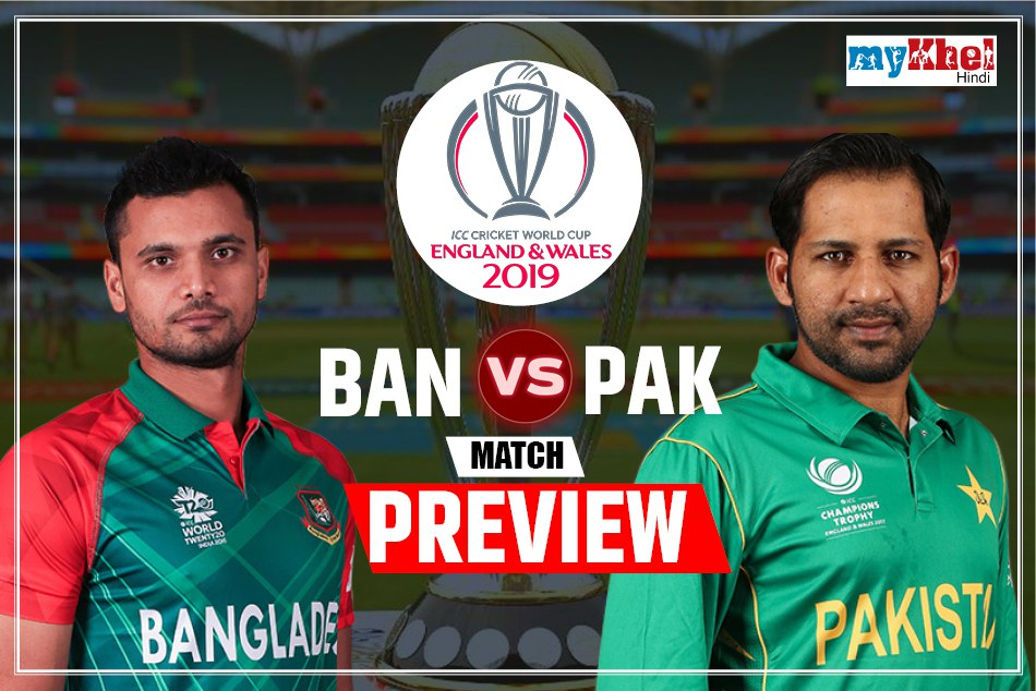 Pakistan Vs Bangladesh Icc World Cup 2019 43th Match Preview