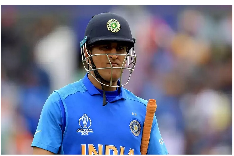 MS Dhonis role in Team India is now clear, Know if he will go the West Indies tour or not