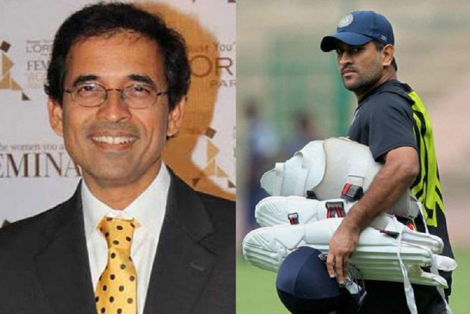 हर्षा भोगले ने बताया आखिर धोनी ने क्यों टीम इंडिया से ली है 2 महीने की छुट्टी!