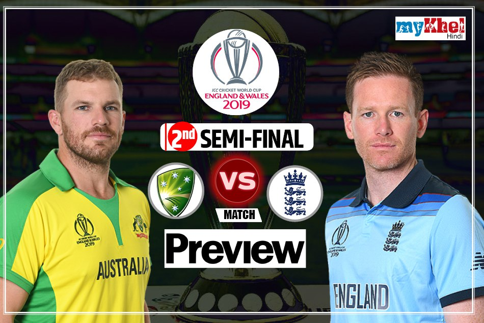 ICC World Cup 2019; Australia vs England, 2nd Semi-Final- Preview