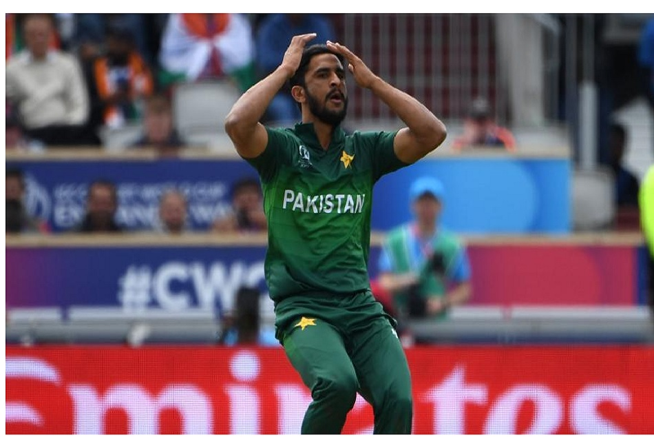 Pakistan Cricketer Hasan ali reacts on his marriage news with Indian girl