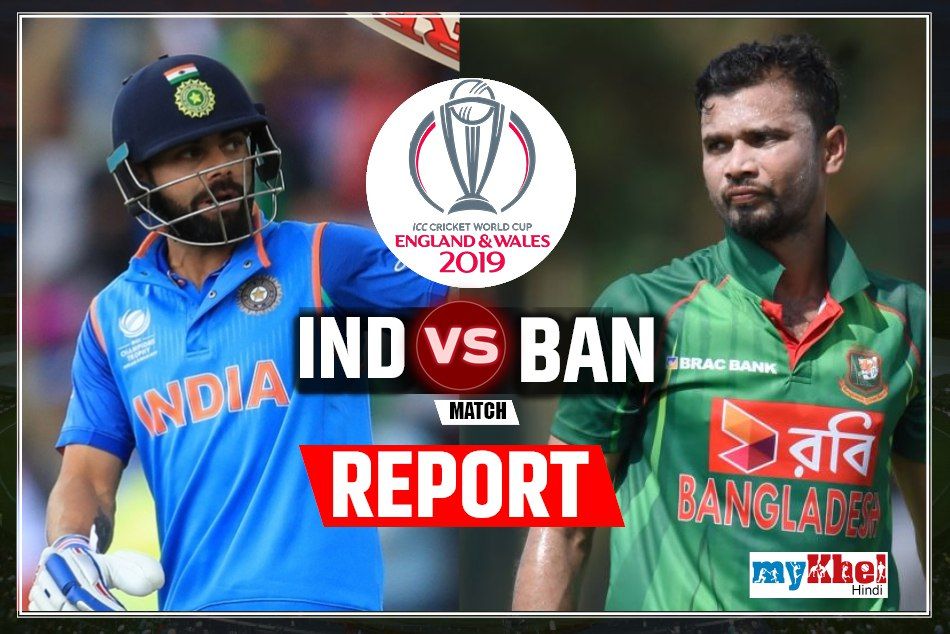 ICC Cricket World Cup 2019, Bangladesh vs India: Live Cricket Score, Live Commentary, Live Update