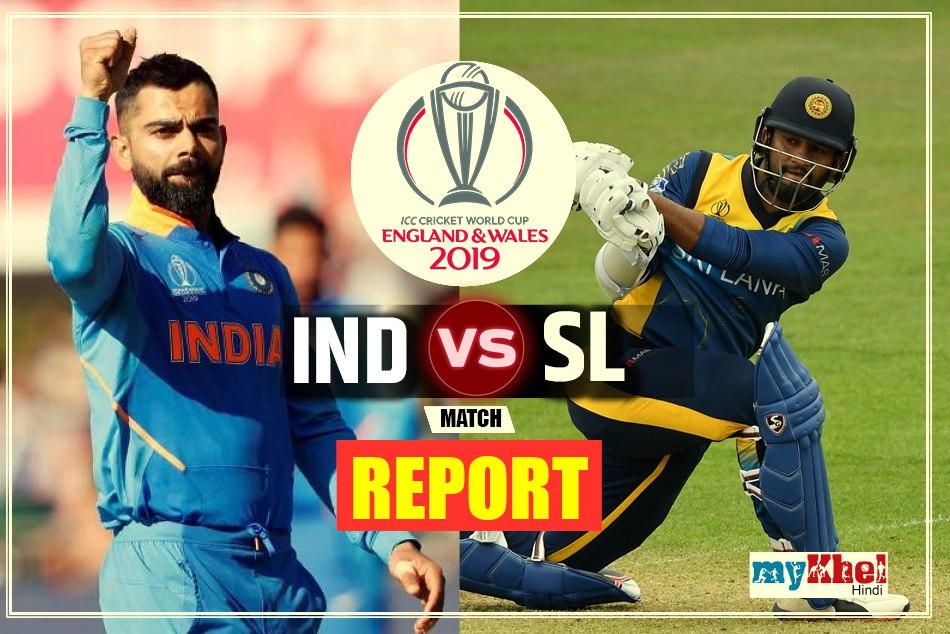 ICC World Cup 2019, India vs Sri Lanka: live cricket score, live commentary, live updates,