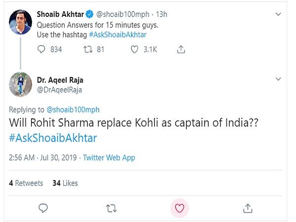 कौन होना चाहिए भारत का अगला कप्तान-