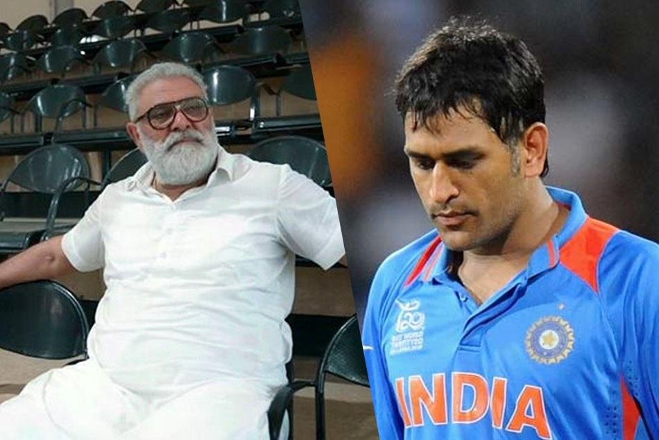 Yograj Singh takes U turn on his statement on MS Dhoni, called himself as big Dhoni fan