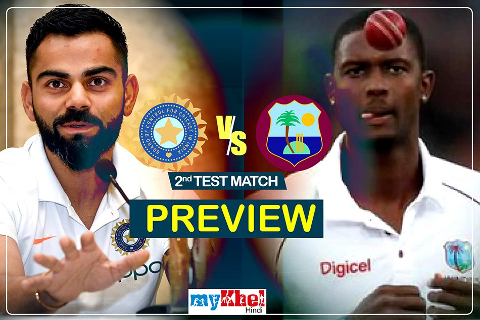 INDvsWI, 2nd Test, Preview: India is all set for the whitewash of West Indies