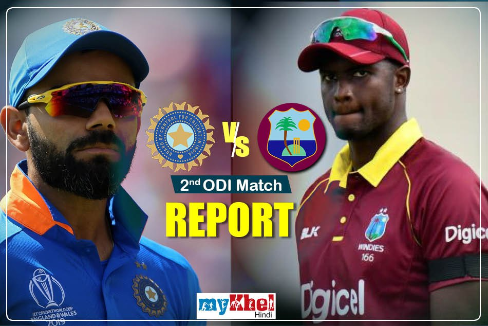 West Indies vs India, 2nd ODI - Live Cricket Score, Live Commentary, Live Updates
