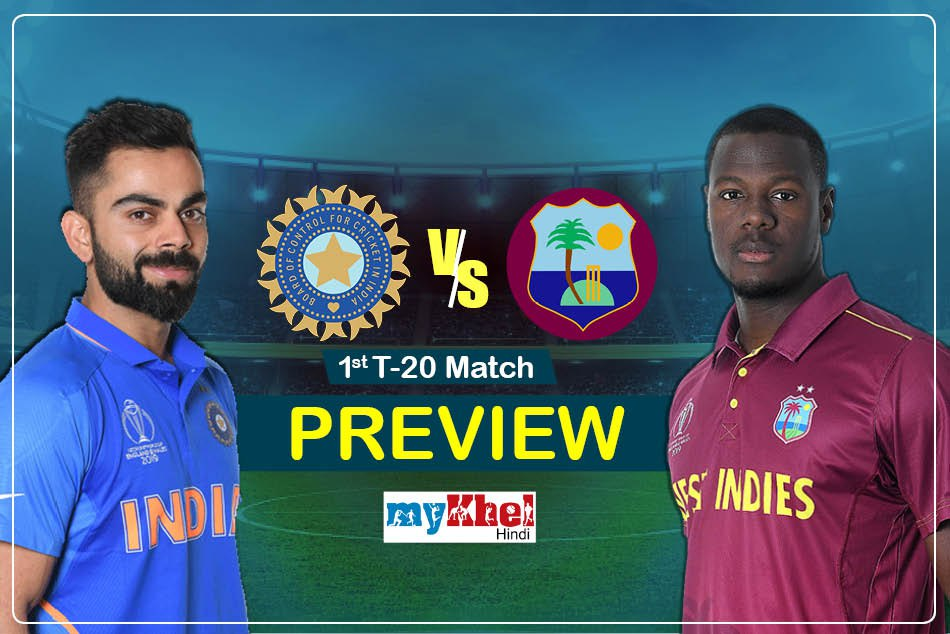 West Indies vs India, 1st T20I - Match Preview, Time for building a solid T20 Indian team begins