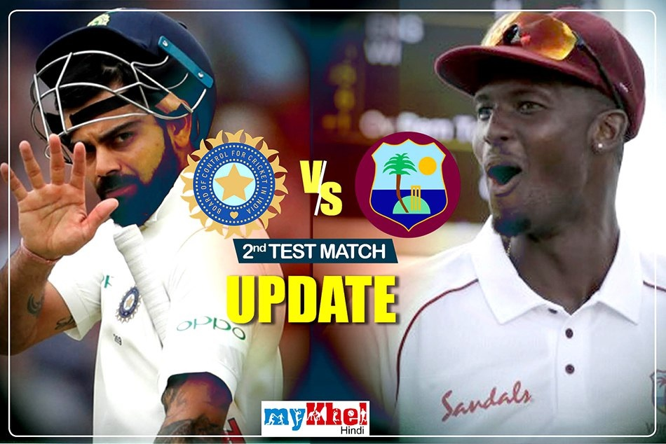 INDvsWI, 2nd Test: Live Cricket Score, Live Updates, Live Results