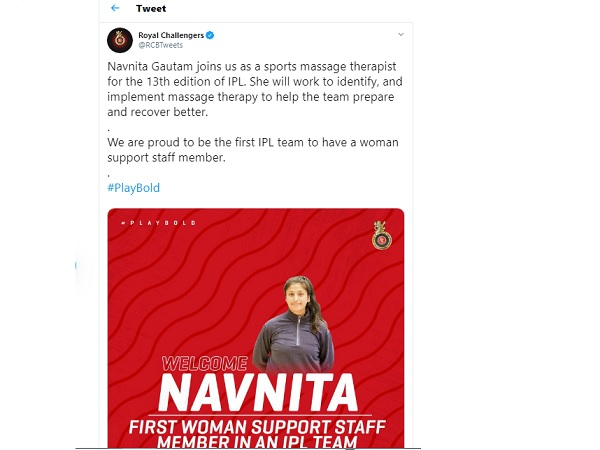 This franchise became the first in IPL history to appoint a woman in the support staff