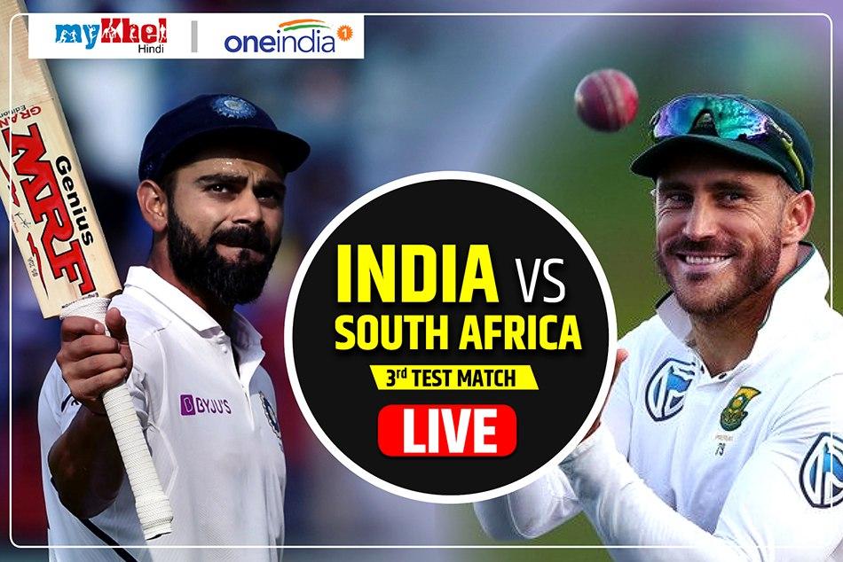 India vs South Africa, 3rd Test, LIVE: लंच के बाद रोहित का अर्धशतक पूरा