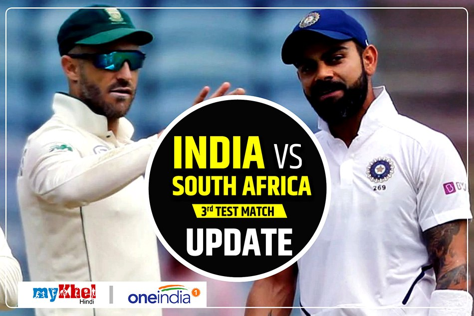 India vs South Africa, 3rd Test, Day 2: Live Cricket Score Play stopped due to bad light Sa lost 2 wickets