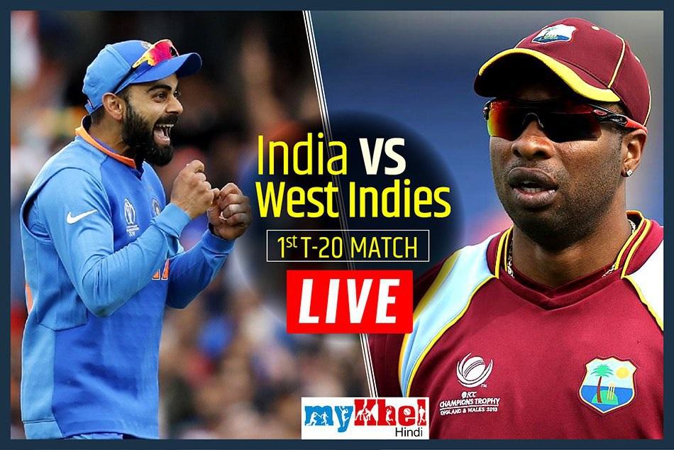 IND vs WI Live Score 2nd T-20: भारत ने विंडीज को जीत के लिए दिया 171 रनों का लक्ष्य