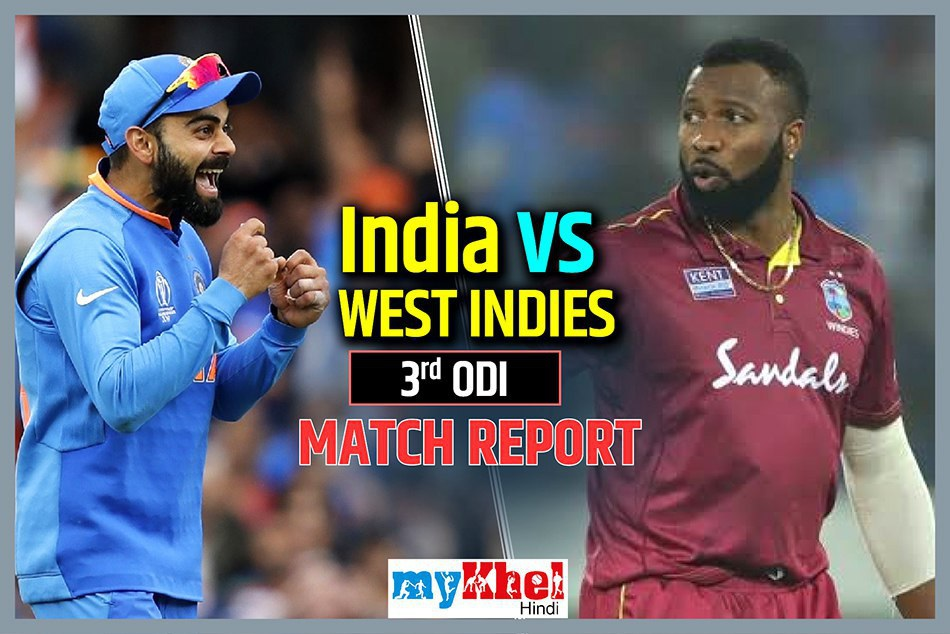 IND vs WI Live Score 3rd ODI: Match Update, live commentary