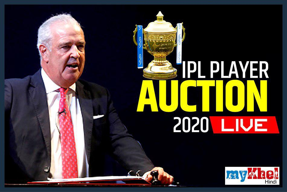 IPL Auction Live