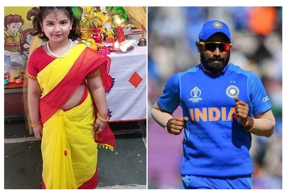 IND vs NZ: Mohammed Shami shares cute picture of his daughter in saree