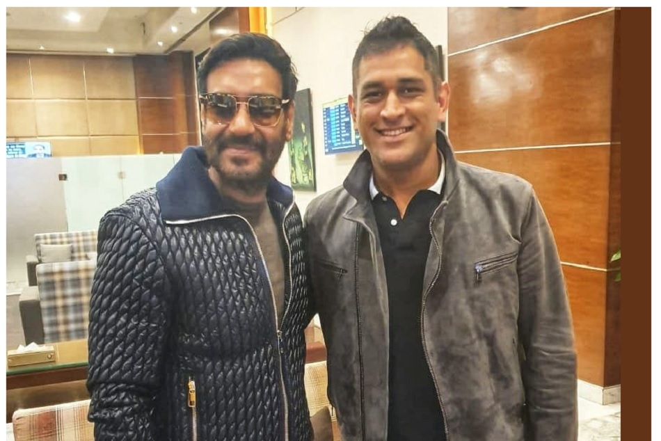 MS Dhoni pose with Ajay Devgan ahead of his new movie Tanaji release