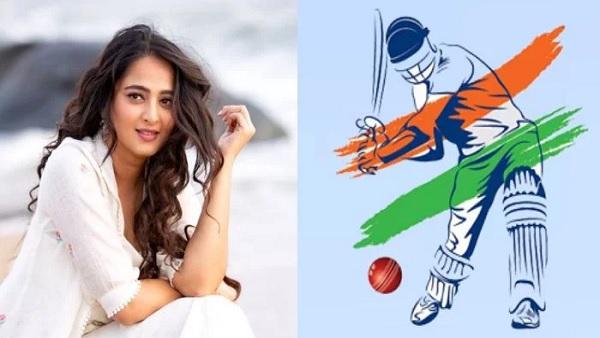उत्तर भारतीय क्रिकेटर से शादी!