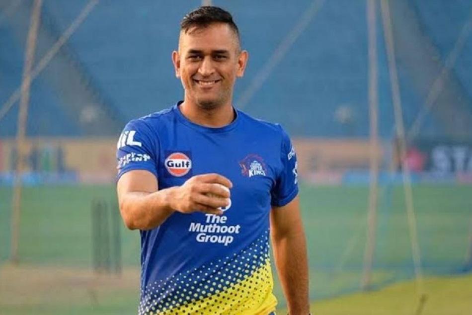 IPL से पहले धोनी को लेकर आई बड़ी खबर, CSK के खिलाड़ियों को मिलेगा फायदा