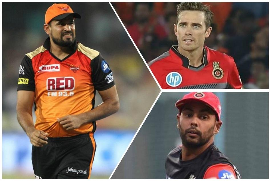 IPL 2020 : इस बार नजर नहीं आएंगे ये टाॅप-5 क्रिकेटर, लिस्ट में हैं दो भारतीय