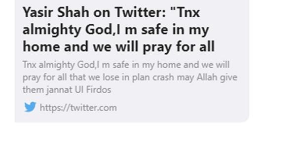 उनका ये ट्वीट इस तरह से था-