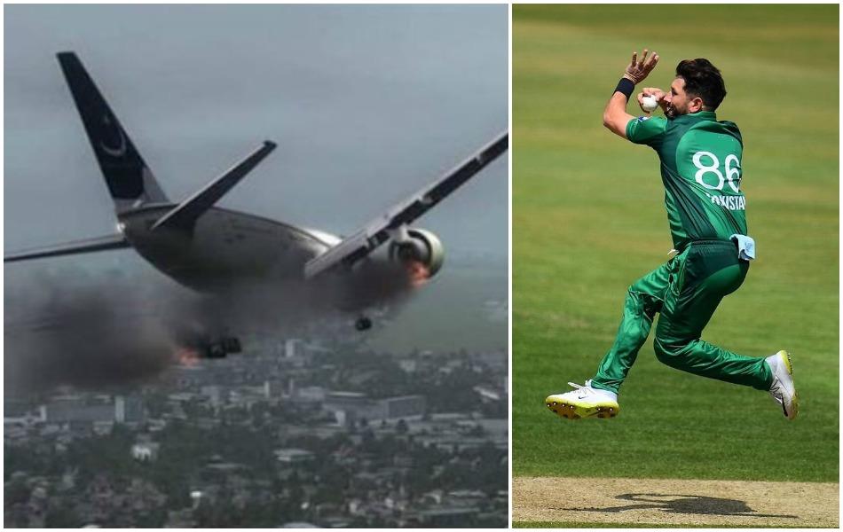 Rumors of Pakistani bowlers death in Karachi plane crash spread, cricketer himself clarified