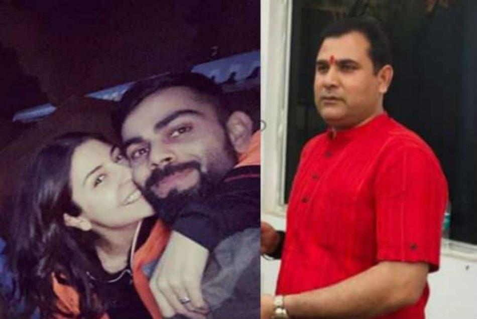 अनुष्का शर्मा को तलाक दें विराट कोहली, जानें क्यों BJP विधायक ने की ऐसी मांग
