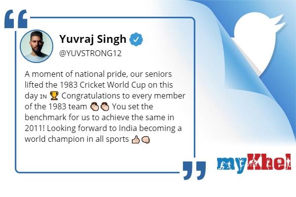युवी ने किया 1983 जीत पर ट्वीट-