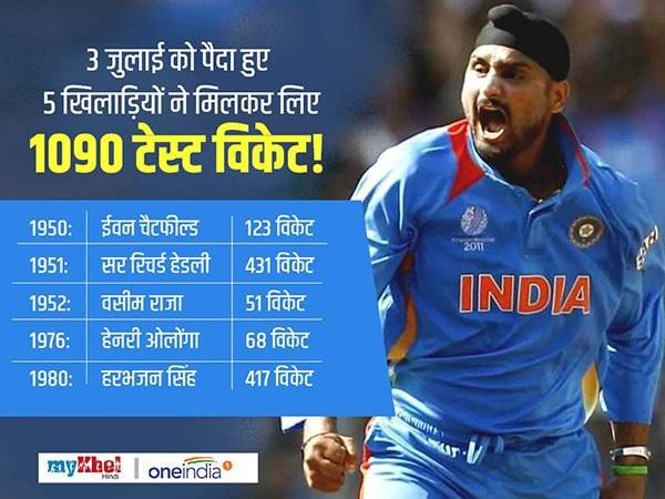 ये हैं 3 जुलाई को जन्में 5 मुख्य क्रिकेटर-